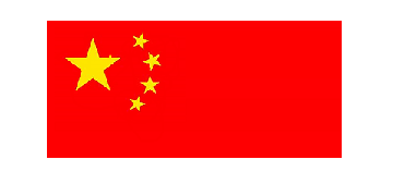 gestion de stock 中文  zhōng wén